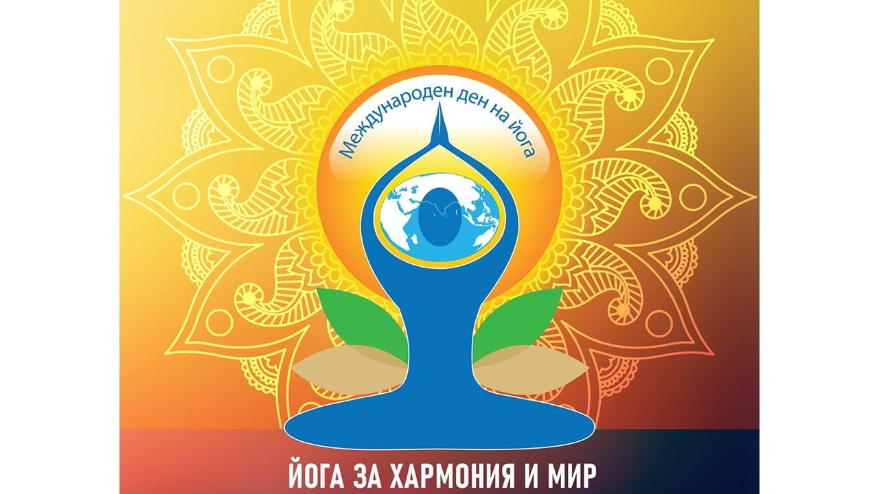 """Онлайн лекция """"Красотата на Сатянанда йога"""" с Тодор Захариев"""