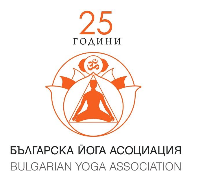 Годишна програма на БЙА за 2021 г.