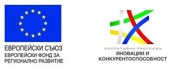 """Стартира изпълнение на проект по процедураBG16RFOP002-2.073 """"Подкрепа на микро и малки предприятия за преодоляване на икономическите последствия от пандемията COVID-19"""" на оперативна програма""""Иновации и конкурентоспособност"""""""
